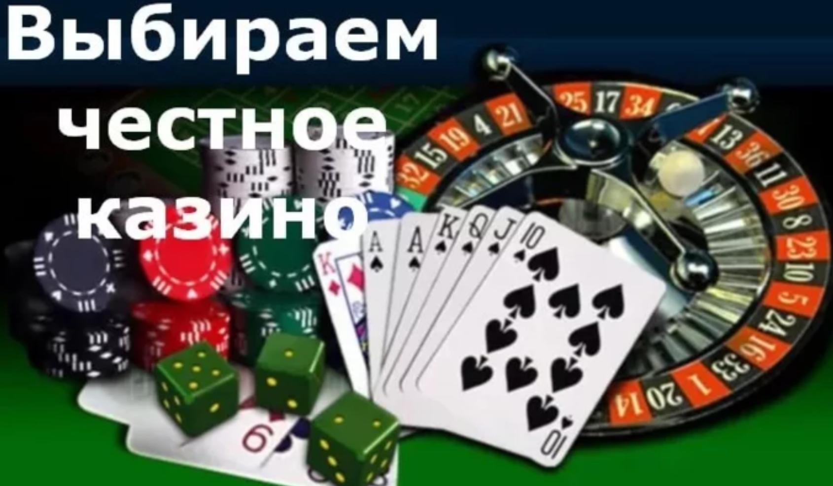 Онлайн казино Украины на гривны 🤑 ТОП украинских казинои слотов с ...