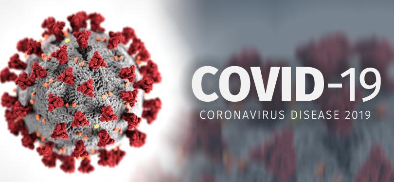 Игровые автоматы и коронавирус