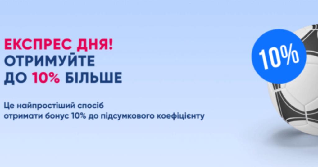 Промокоды Фаворит Спорт 2020