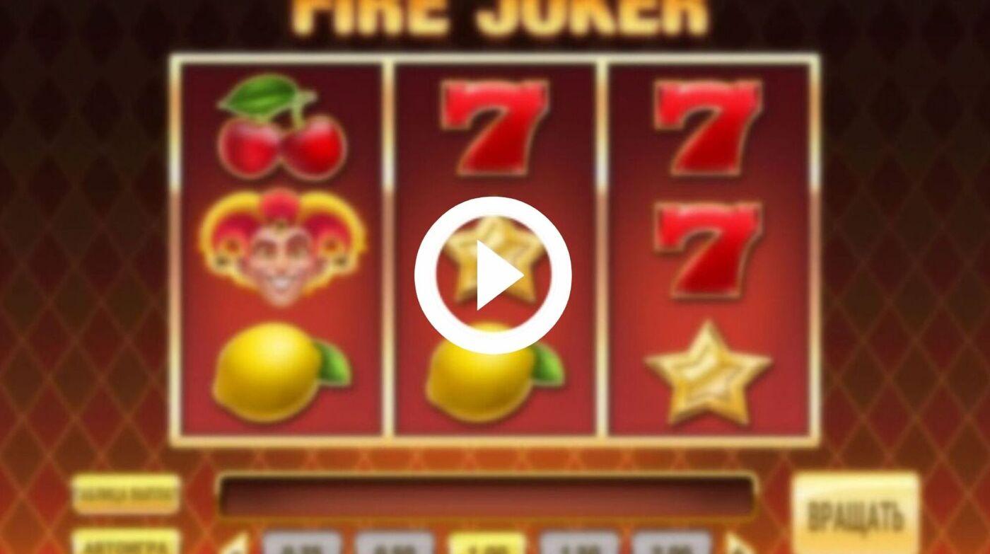 Игровой автомат Joker