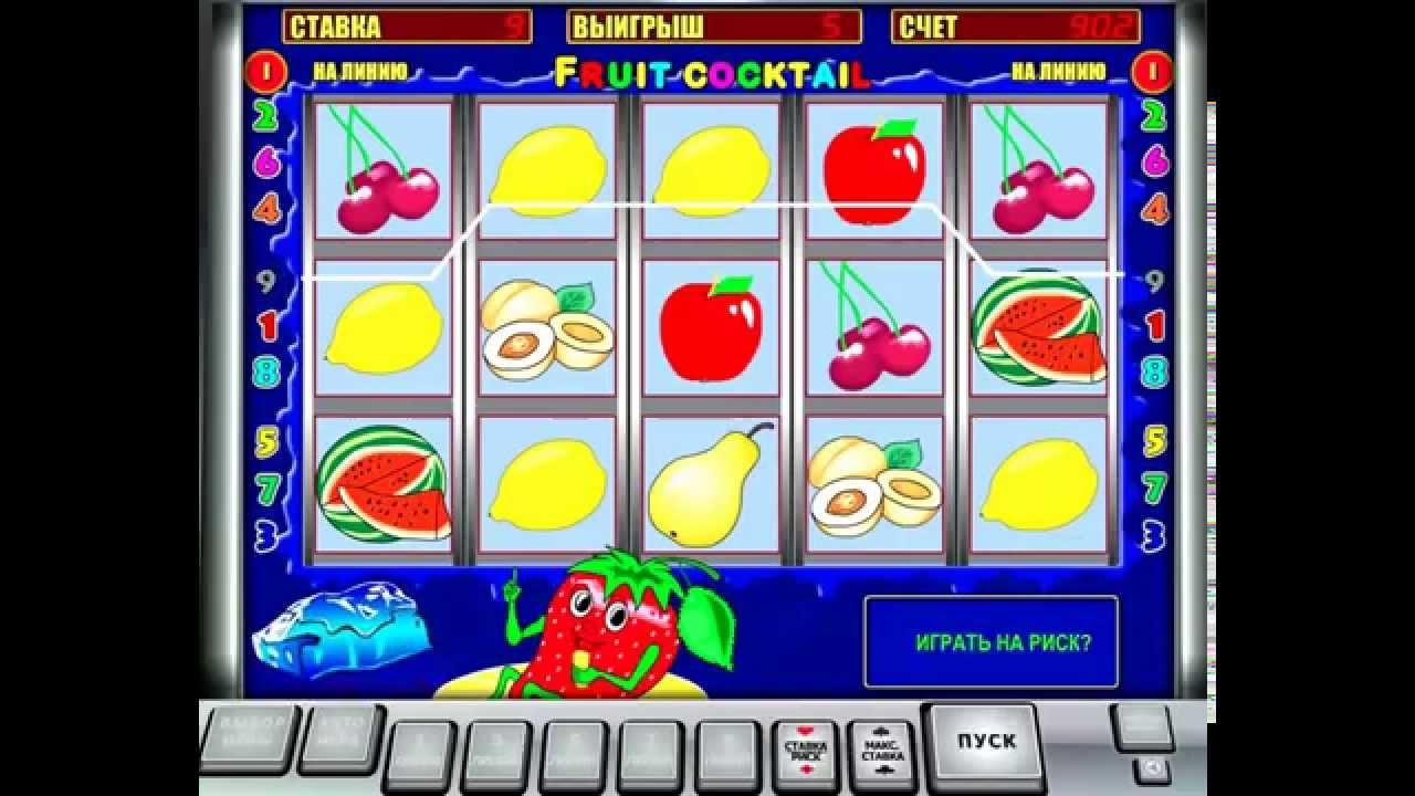 клубнички игровой автомат