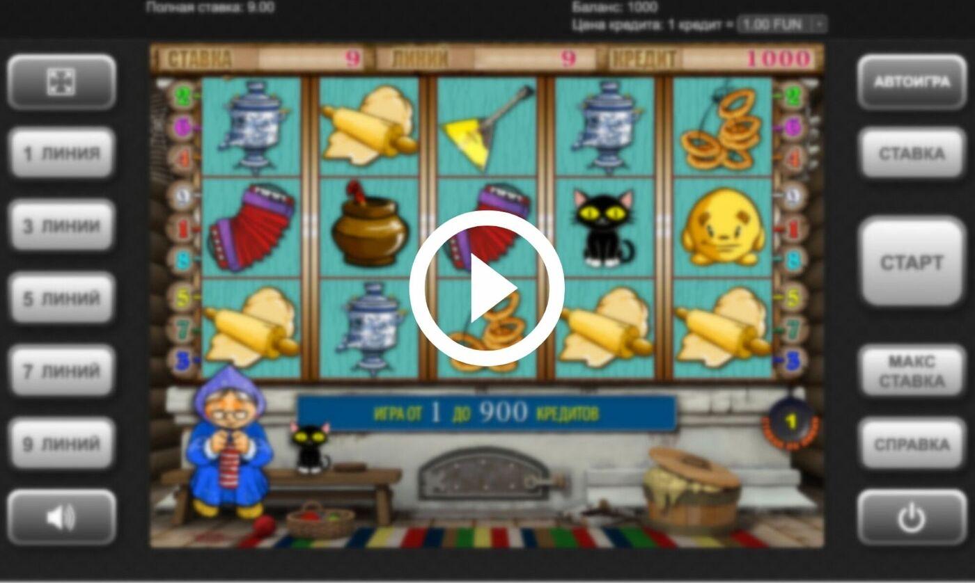 Кекс играть онлайн