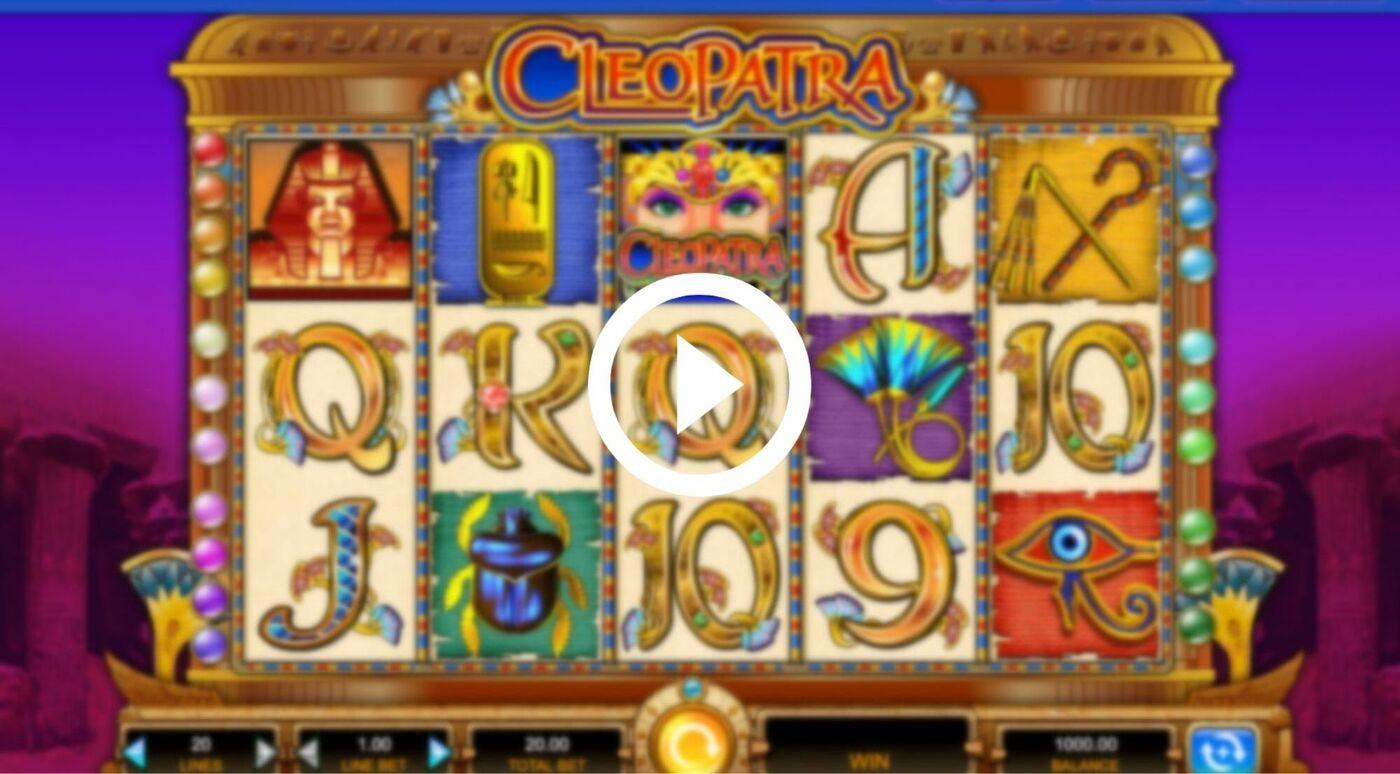 Клеопатра играть