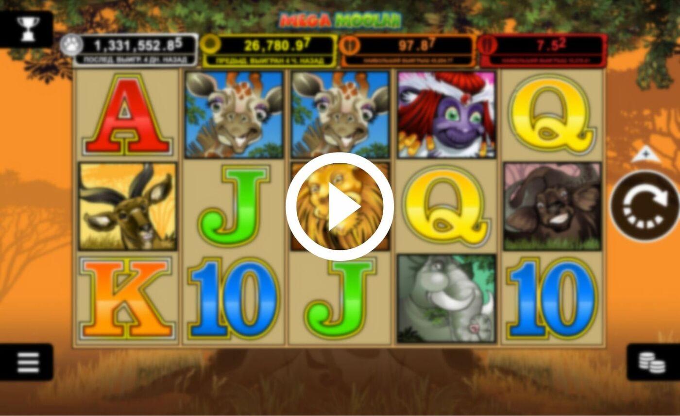 moolah игровой автомат
