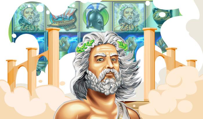 Зевс - игровой автомат