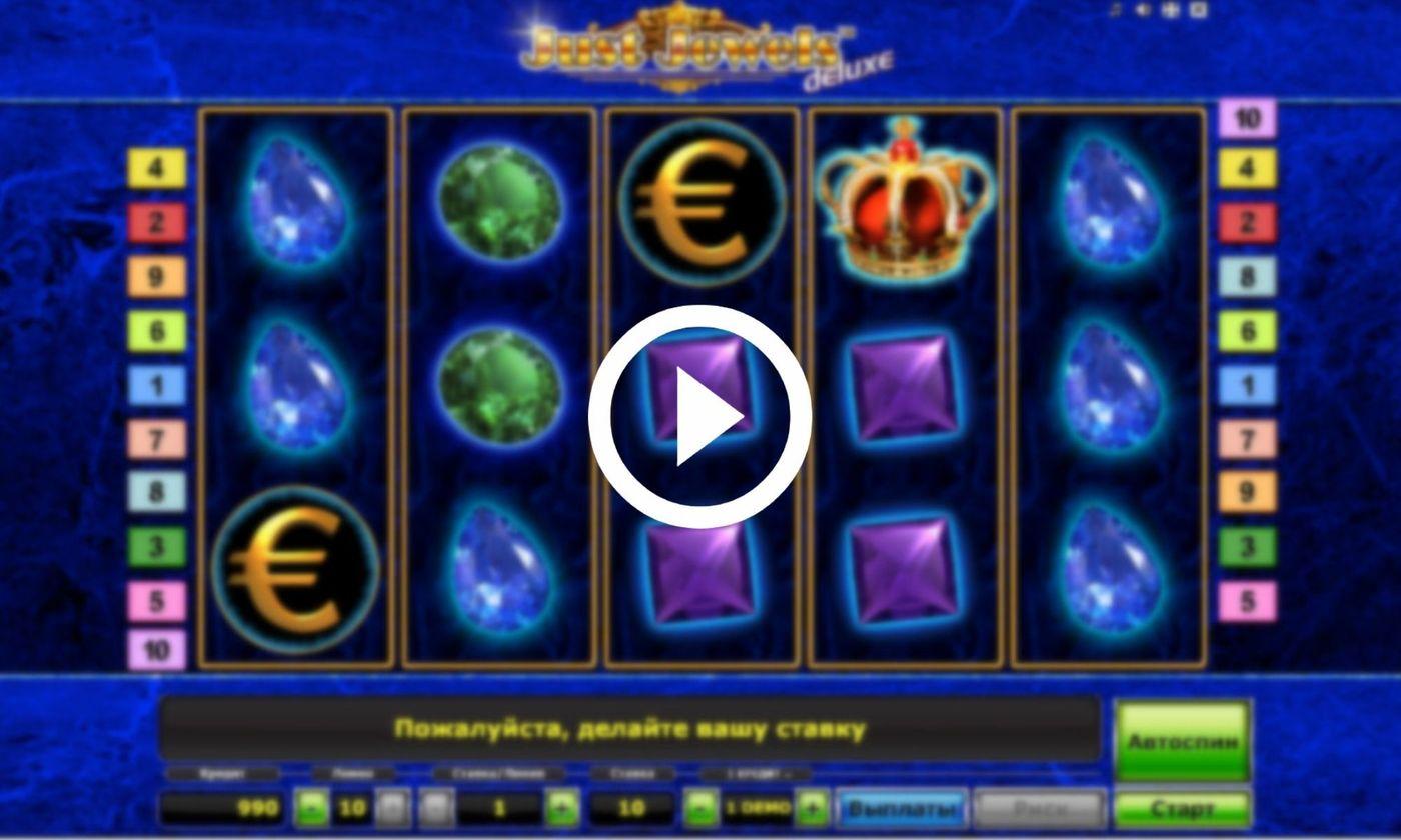 Just jewels играть онлайн