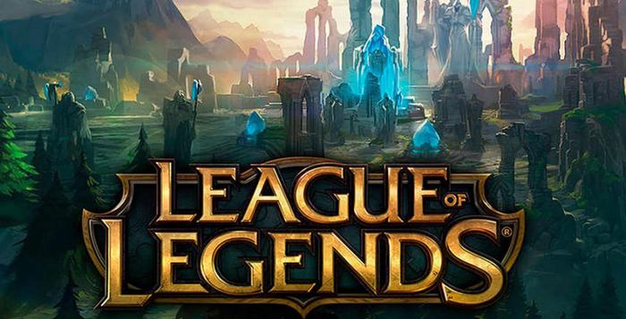 Ставки на Лига Легенд